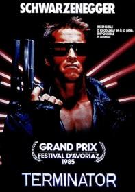 Schwarzenegger sur l'affiche de Terminator (1984)